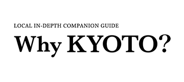 Why KYOTO?