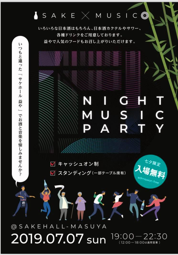 nightmusicparty